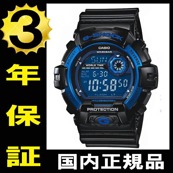 国内正規品 カシオ G-SHOCK メンズ腕時計 G-8900A-1JF【RCP】【02P01May16】 【即日 出荷可能】