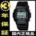 国内正規品【送料無料】カシオ G-SHOCK ブラック×ブルー シリーズ メンズ腕時計 GW-M5610BA-1JF【RCP】【02P01May16】
