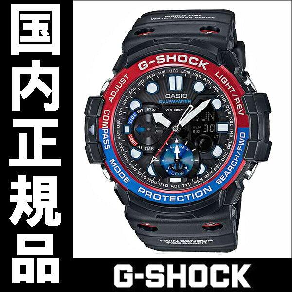 【送料無料】国内正規品 カシオ G-SHOCK メンズ腕時計 GULFMASTER (ガルフマスター)GN-1000-1AJF【RCP】【02P01May16】 【即日 出荷可能】メンズ 腕時計 おすすめ