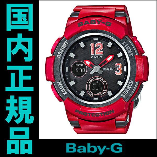 国内正規品【送料無料】カシオ Baby-G G-LIDE(Gライド) レディース腕時計 BGA-2100-4BJF【RCP】【02P01May16】