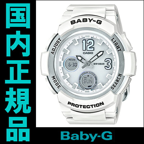 国内正規品【送料無料】カシオ Baby-G G-LIDE(Gライド) レディース腕時計 BGA-2100-7BJF【RCP】【02P01May16】