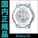 ╣ё╞т└╡╡м╔╩б┌┴ў╬┴╠╡╬┴б█еле╖ек Baby-G еье╟егб╝е╣╧╙╗■╖╫ббBGA-116-7B2JF