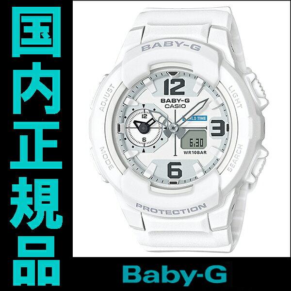 新製品 【送料無料】 国内正規品 カシオ Baby-G  レディース腕時計 BGA-230-7BJF【RCP】【02P01May16】