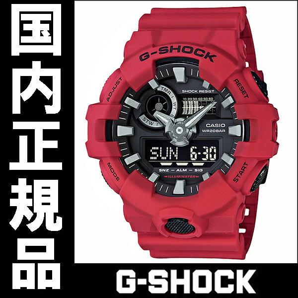 新製品【送料無料】国内正規品 カシオ G-SHOCK  メンズ腕時計 GA-700-4AJF【RCP】【02P01May16】