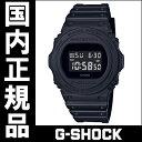 【店内全品ポイント10倍アフターSALE!24日23時59分まで!】【国内正規品】 カシオ G-SHOCK DW-5750E-1BJF