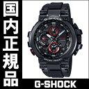 【国内正規品】 CASIO カシオ G-SHOCK メンズ腕時計 送料無料 MTG-B1000B-1AJF
