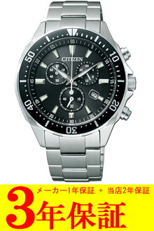 Citizen citizen collection mens watch eco-drive chronograph VO10-6771F fs3gm