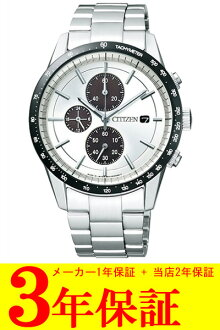 Citizen citizen collection mens watch eco-drive solar CA0454-56 A fs3gm