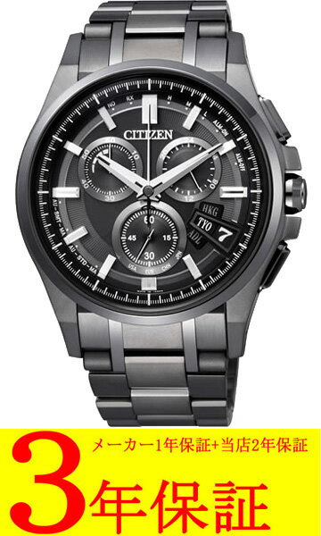Citizen atessa world time eco-drive radio watch mens watch BY0094-87E fs3gm