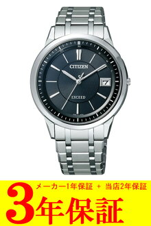 Citizen exceed eco-drive radio watch mens watch EBG74-5025 fs3gm