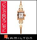 国内正規品【送料無料】 HAMILTON ハミルトン アメリカンクラシック レディハミルトン  レディース腕時計 H31241113 【新品】【RCP】【P08Apr16】