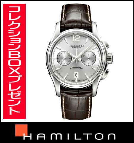 国内正規品【送料無料】 HAMILTON ハミルトン ジャズマスター オートクロノ メンズ腕時計 H32606855 【新品】【RCP】【P08Apr16】 【期間限定 ポイント10倍】