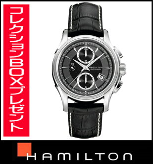 HAMILTON Hamilton American classic jazz master automatic Kurono H32616533 men watch fs3gm