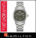 HAMILTON ハミルトン カーキフィールド オート 38mm レディース腕時計 H68201163