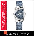 国内正規品【送料無料・あす楽】 HAMILTON ハミルトン ベンチュラ  メンズ腕時計 H24411941 【新品】【RCP】【P08Apr16】
