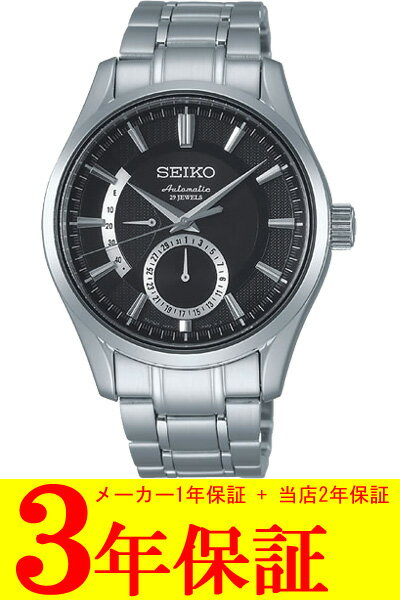セイコープレザージュ upgraded line automatic mens watch SARW003