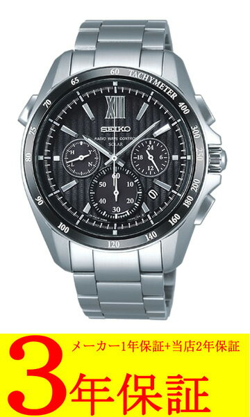 セイコーブライツ chronograph solar radio watch mens SAGA153