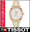 TISSOT[ティソ]TGOLD VINTAGE POWERMATIC80 LADY DIAMONDS レディースT920.207.76.116.00