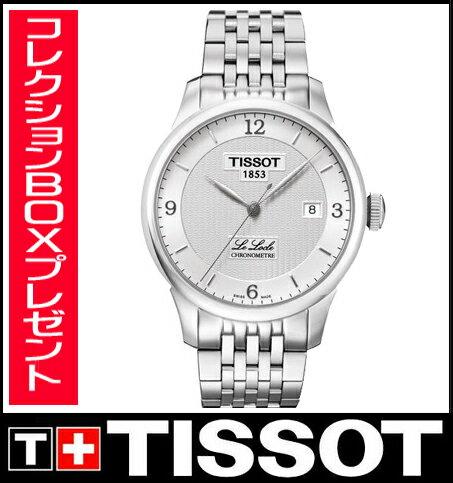 【送料無料】国内正規品TISSOT[ティソ] T-Classic Le Locle COSCメンズ腕時計 クロノメーター自動巻 T006.408.11.037.00 【RCP】【P08Apr16】 ★期間限定ポイント10倍★いそがしい