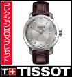 【送料無料】国内正規品 TISSOT[ティソ] T-Sport PRC200 メンズ腕時計 T055.410.16.037.00 【RCP】【P08Apr16】