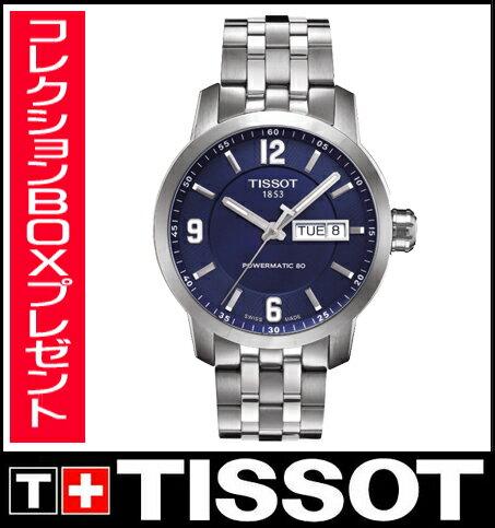 【送料無料】国内正規品 TISSOT[ティソ] T-Sport  POWERMATIC 80 メンズ腕時計 T055.430.11.047.00【RCP】【P08Apr16】 【期間限定 ポイント10倍】