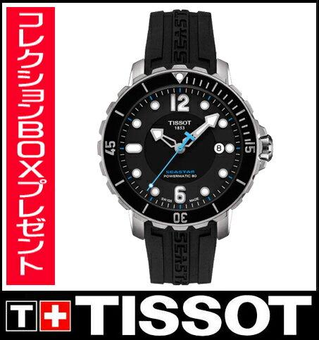 【送料無料】国内正規品 TISSOT[ティソ]T-Sport  Seastar 1000 オートマチック メンズ腕時計 T066.407.17.057.02【RCP】【P08Apr16】 【期間限定 ポイント10倍】