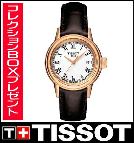 【送料無料】国内正規品 TISSOT[ティソ]T-Classic Carson レディース腕時計 T085.210.36.013.00 【RCP】【P08Apr16】 【期間限定 ポイント10倍】