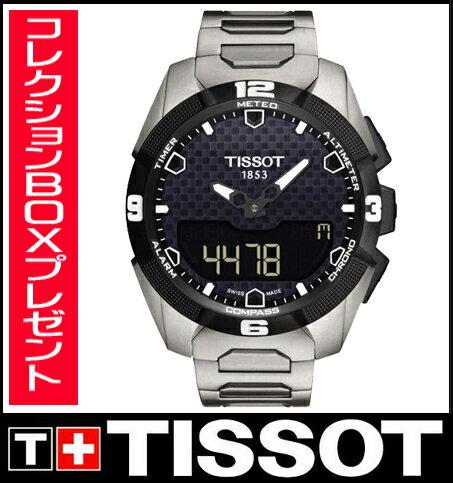 【送料無料】国内正規品 TISSOT[ティソ]T-TOUCH EXPERT SOLAR[T-タッチ エキスパート ソーラー]メンズ腕時計 T091.420.44.051.00【RCP】【P08Apr16】 【期間限定ポイント10倍】品質第一、ユーザー第一