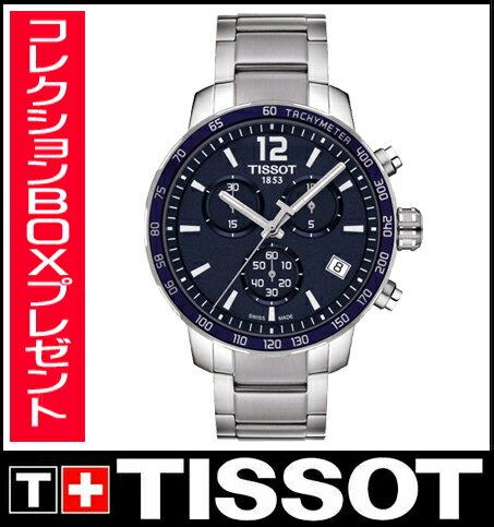 【送料無料】国内正規品 TISSOT[ティソ] T-Sport クイックスター メンズ腕時計 T095.417.11.047.00【RCP】【P08Apr16】 【期間限定 ポイント10倍】