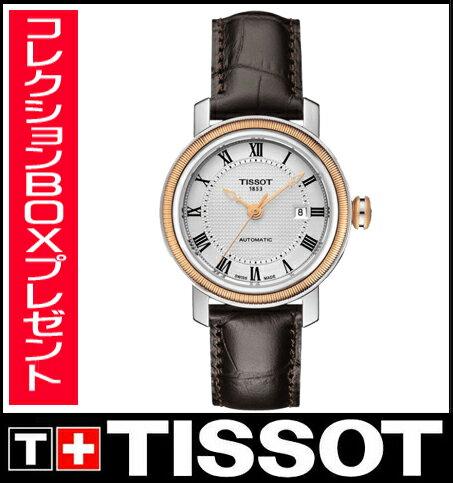 【送料無料】国内正規品 TISSOT[ティソ] T-Classic  BRIDGEPORT AUTOMATIC Lady レディース腕時計 T097.007.26.033.00 【RCP】【P08Apr16】 ★期間限定ポイント10倍★