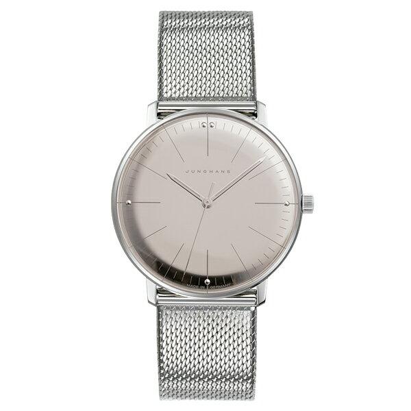 【送料無料】 国内正規品 ユンハンス Max Bill  Lady  レディース腕時計  047 4356 44 【新品】【RCP】【02P03Dec16】 【期間限定 ポイント5倍】