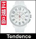 【送料無料】 TENDENCE [テンデンス] Gulliver 47 〔ガリバー 47〕47mm