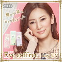 �y���[���֑��������z�V�[�h �A�C�R�t�������f�[UV 1��10����� SEED Eye coffret