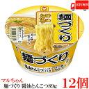 送料無料 マルちゃん 麺づくり 醤油とんこつ 89g ×12