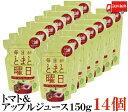 送料無料 毎日がとまと曜日 トマト&アップルジュース 150g×14個 (100% 無添加 秋田県産 ダイセン創農 りんごジュース)