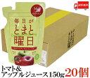 送料無料 毎日がとまと曜日 トマト&アップルジュース 150g×20個 (100% 無添加 秋田県産 ダイセン創農 りんごジュース)