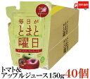送料無料 毎日がとまと曜日 トマト&アップルジュース 150g×40個 (100% 無添加 秋田県産 ダイセン創農 りんごジュース)