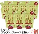 毎日がとまと曜日 トマト&アップルジュース 150g×7個 (100% 無添加 秋田県産 ダイセン創農 りんごジュース)