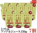 送料無料 毎日がとまと曜日 トマト&アップルジュース 150g×7個 (100% 無添加 秋田県産 ダイセン創農 りんごジュース)