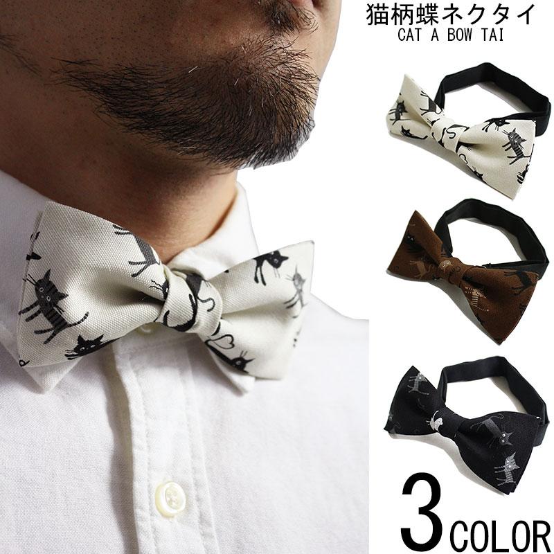 日本製 ネコ柄 蝶ネクタイ ボウタイ 猫柄 ねこ柄 フォーマル カジュアル 結婚式 ステージ衣装