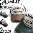 LOS ANGELES 大きい帽子 ビッグサイズ ベースボールキャップ メッシュキャップ メンズ 帽子 キングサイズ Lサイズ 男性用 アメカジ     ラッピング無料 02P29Jul16