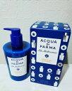 アクア・ディ・パルマ Acqua Di Parma ブルー メディテラネオ ハンドクリーム 300ml 大 アランチャ 代引き不可