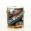 通販でしか入手できない話題沸騰の木材保護塗料インウッド 安全性・防虫防腐性・耐久性のバランスが人気インウッド(IN-WOOD) 浸透性木材保護塗料1ガロン缶(約3.8リットル入)