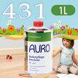 【楽天ランキング1位】【送料無料】AURO アウロ No.431天然床ワックス(清掃用) 1L【フロアー用ワックス・フローリング・ワックス・床・自然塗料】