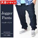 ジョガーパンツ 大きいサイズ 春 春服 春物 メンズ ジョガー イージーパンツ