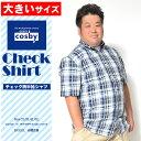 大きいサイズ メンズ シャツ 半袖シャツ チェックシャツ チェック柄 半袖Tシャツ カジュアル アメカジ 夏服 大きい イワショー チャビ男 チャビー ホワイト ブラック 白 黒 2L 3L 4L 5L XL XXL XXXL