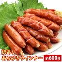 商品説明 ■名称:肉加工品 ■商品内容:あらびきウインナー600g×1袋 ■原材料:豚肉、豚脂肪、でん粉、食塩、香辛料、砂糖、調味料...