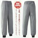 【ゴアウィンドストッパー】パンツ <制電タイプ>防寒着インナー[防寒・防風・透湿・帯電防止]
