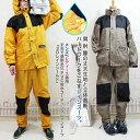 【送料無料】PVC防水コーティングレインスーツ『3Dレインシールド』レインウェア[上下]メンズ/レディース兼用【イエロー/ゴールド】【S/M/L/LL/3L/4L】