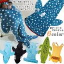 マーメードブランケット【ジンベイザメ/ホオジロザメ/シャチ/シュモクザメ/ワニ/ライ